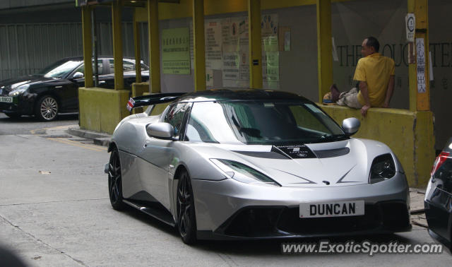 lotus evora spotted in hong kong china on 06 02 2012. Black Bedroom Furniture Sets. Home Design Ideas