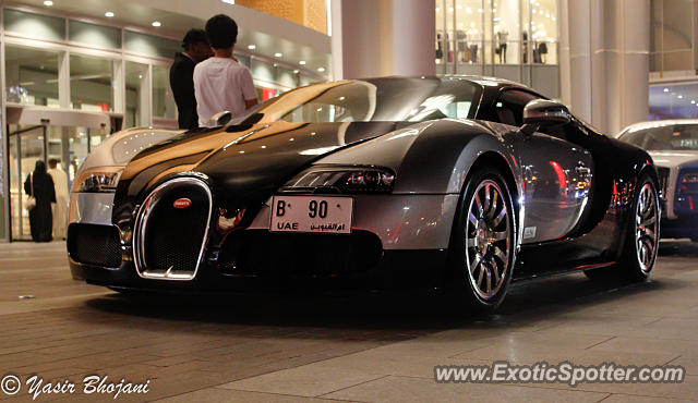 bugatti veyron spotted in dubai united arab emirates on 03 28 2014. Black Bedroom Furniture Sets. Home Design Ideas