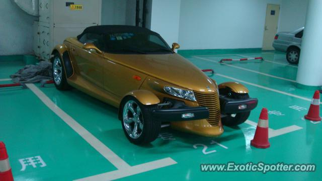 Plymouth Prowler spotted in SHANGHAI, China